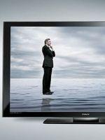 Самый большой телевизор в мире