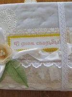 Свадебный альбом - скрапбукинг