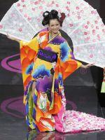 Японский народный костюм