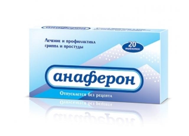 Анаферон профилактика гриппа