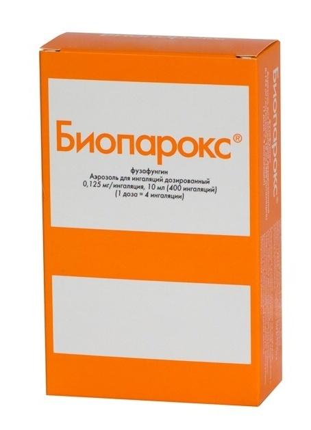 фузафунгин инструкция цена украина - фото 8