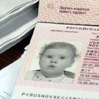 Как сделать загранпаспорт для ребенка до года