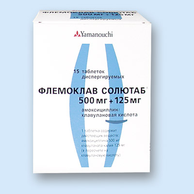 флемоклав солютаб инструкция 625 - фото 10