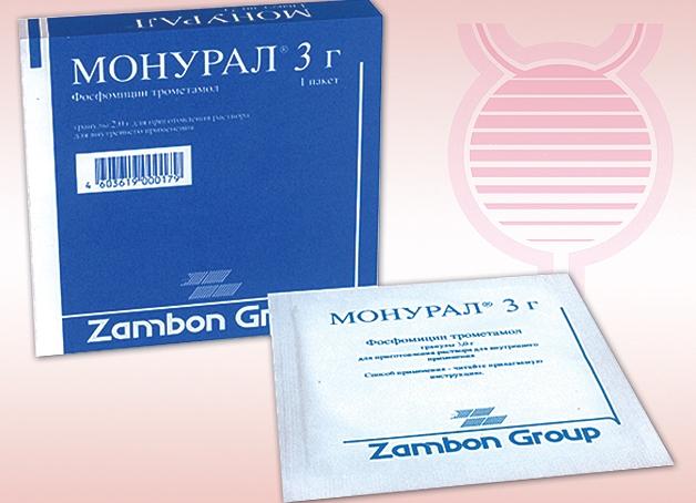 anal-s-gruzinkoy-foto