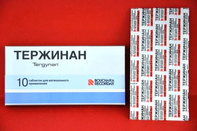 Свечи влагалищные от молочницы Эротика и эротические галереи в HD качестве, Классные порно ролики для телефона/ cbcstudy.ru