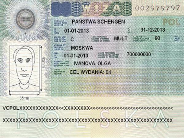 Анкета на шенгенскую визу в Германию Бланк
