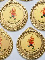Медали для выпускного в детском саду
