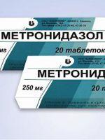 Метронидазол – аналоги