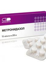 Метронидазол – таблетки