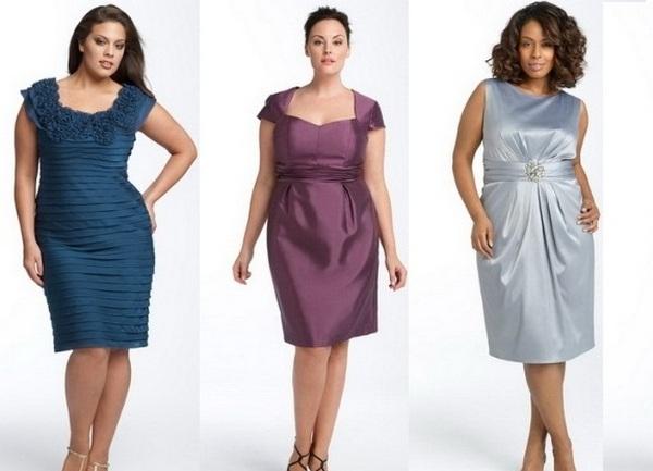 Платье на женщин невысокого роста