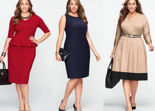 Деловая Одежда Для Полных Женщин Фото