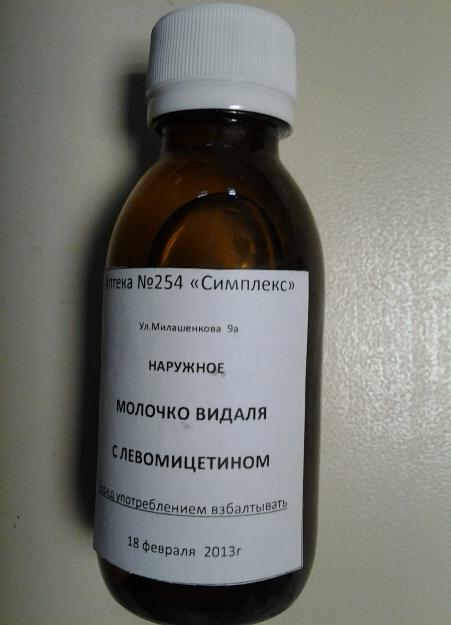Как избавиться от пигментных пятен лекарство