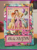Скрапбукинг-обложка на паспорт - мк