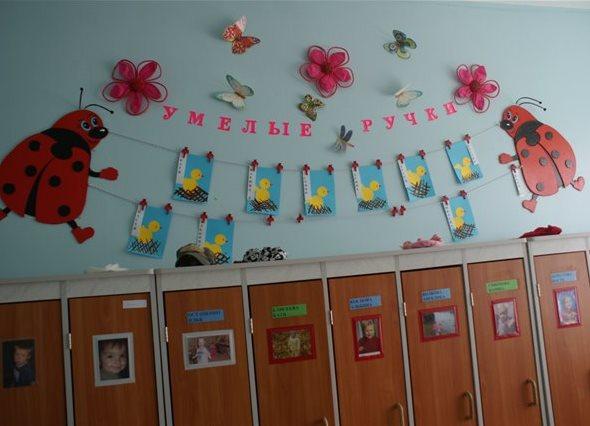 Оформление своими руками детском саду - Gksem.ru
