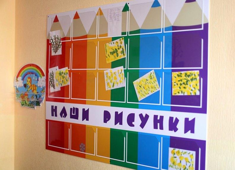 Как сделать стенд для рисунков своими руками в детский сад