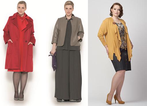 Осенняя Одежда Для Женщин