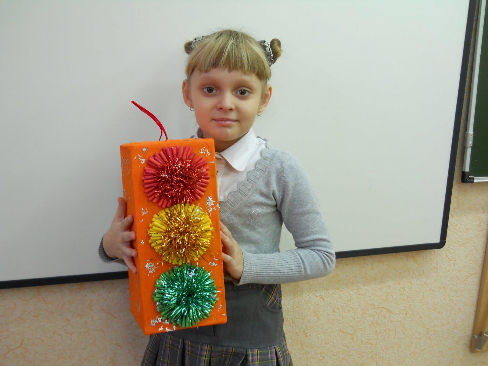 Задание на конкурс для ребенка