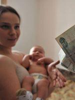 Роды на 30 неделе беременности
