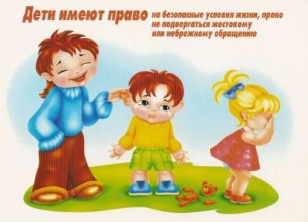 картинки для дошкольников:
