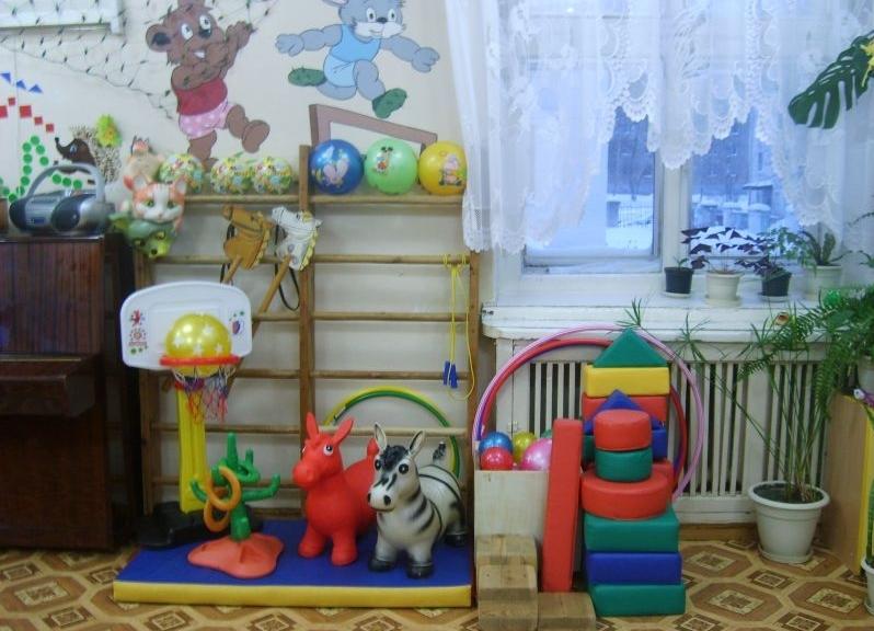 Спортивные уголки в детском саду своими руками 88