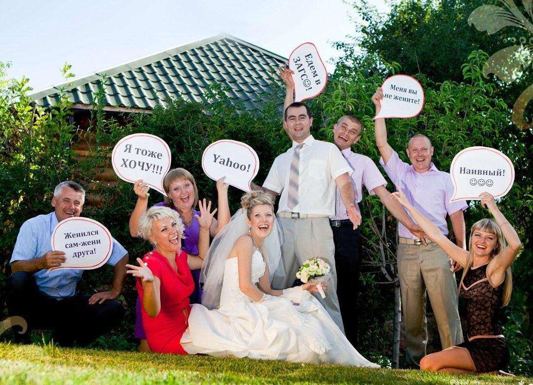 Аксессуары для фотосессии на свадьбе своими руками