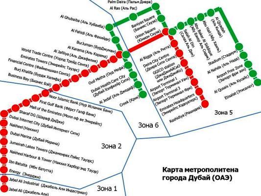 дубаи схема метро на русском