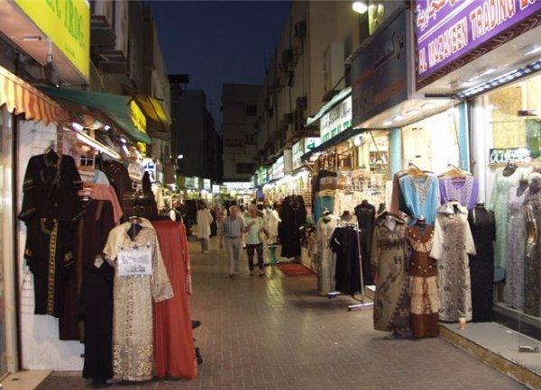 насер сквер Дубай как доехать на