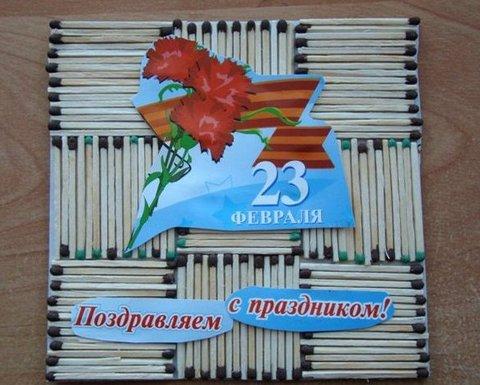 Поделка на 23 февраля танк открытка
