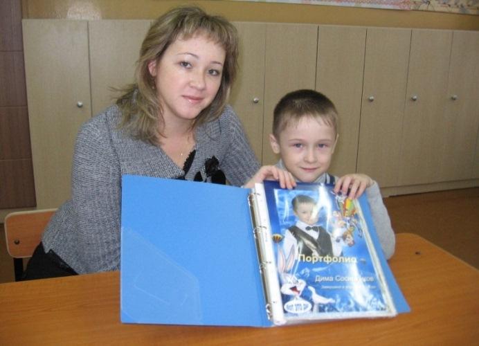 Картинка на портфолио для мальчика начальных классов