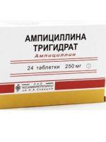 Тригидрат ампициллина