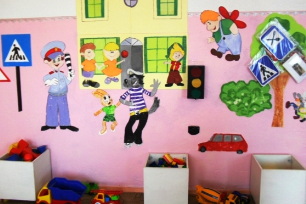 знакомство пдд в детском саду