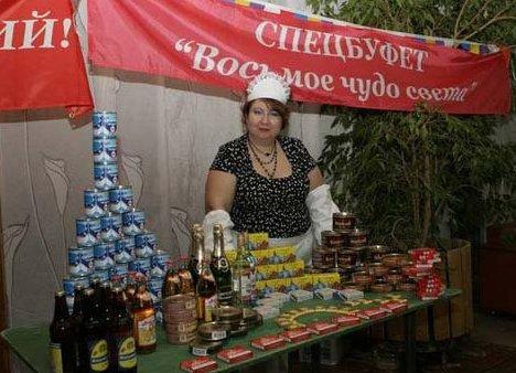 Вечеринка в советском стиле конкурсы