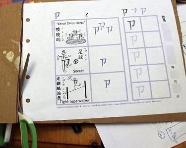 Как сделать книгу своими руками 3