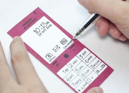 как сделать телефон из бумаги 4