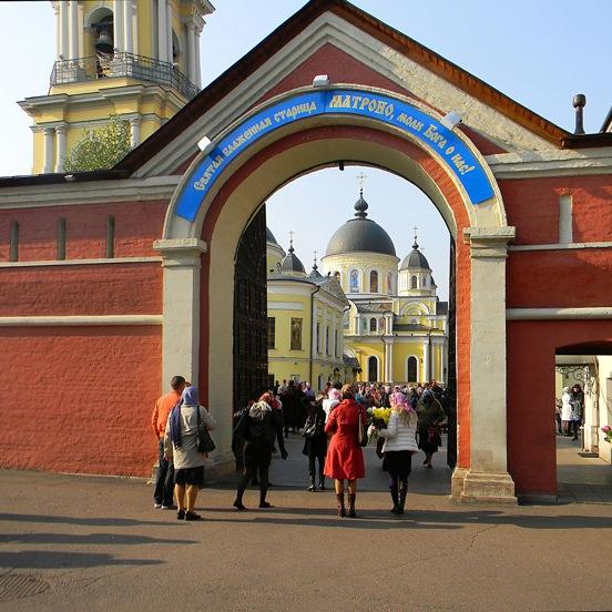 покровский монастырь как проехать