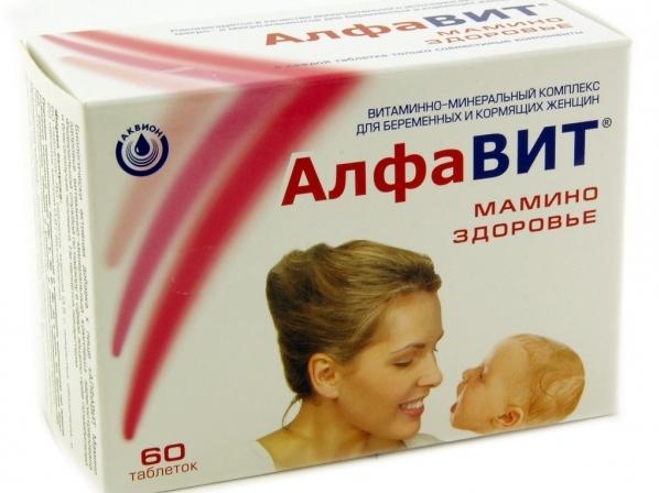 Поливитаминные комплексы для беременных женщин 72