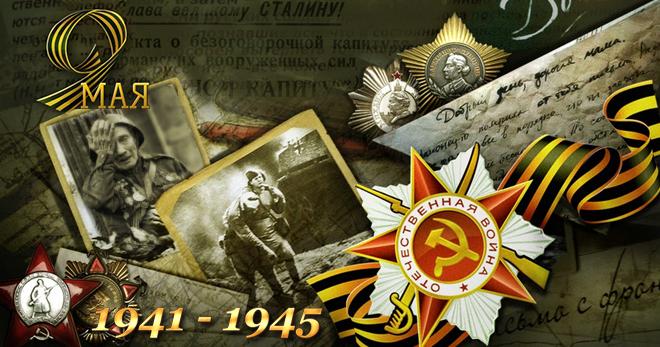 Картинки по запросу День Победы 2019 фото