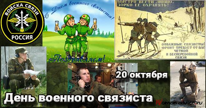 Открытки день войск связи казахстан