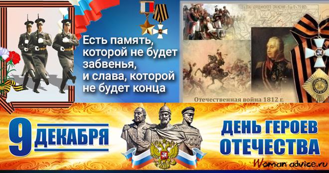 том, день героя россии открытки раскраску чиполлино друзья