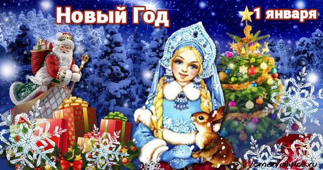 лк.теле2.ру  в 2021 году