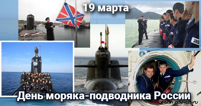 День моряка поздравление проза 653