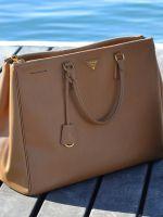 Как отличить настоящую сумку Прада?