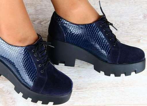 ... Как называются туфли на тракторной подошве5 ... ac8e085c63d8a