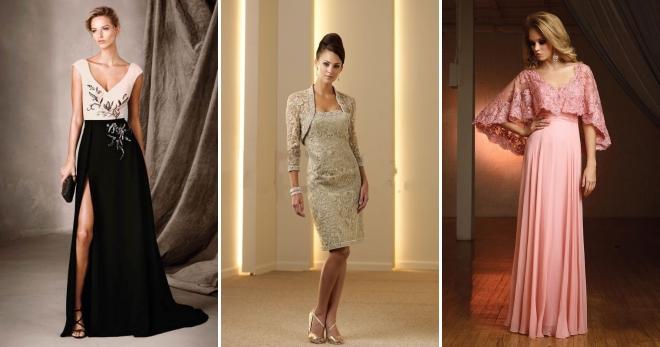 1c340efc37e Красивое модное платье на выпускной для мамы – вечернее и ...