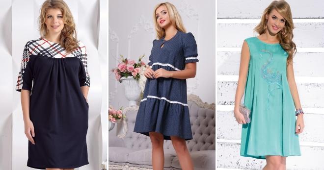 Платье свободного кроя – фото лучших моделей и образов