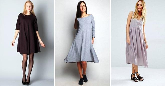 Свободные платья – какие бывают и с чем их носить?
