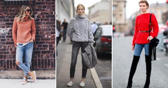 Объемный свитер – с чем носить и как создать модный образ?