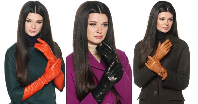 Женские кожаные перчатки – самые модные и практичные модели и как выбрать?