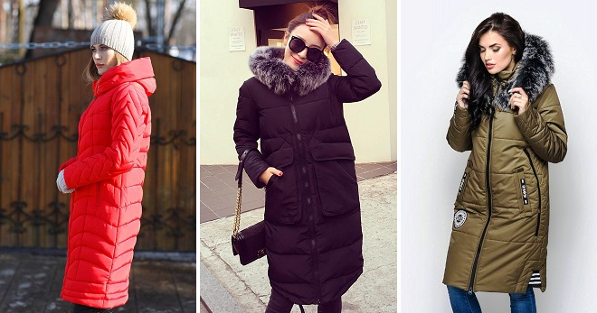 Женские зимние длинные куртки – 28 фото самых модных моделей этого сезона