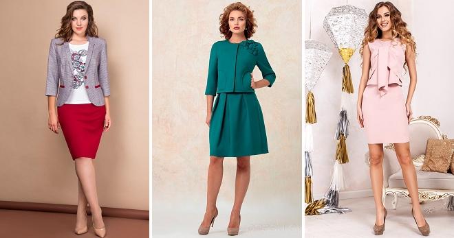 Костюм с юбкой – подборка фото самых модных комплектов на все случаи жизни